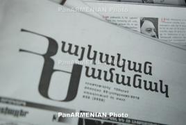 Filmmaker vows to idle Mashtots park stores - paper