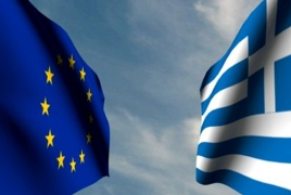 Greece launches talks with EU, IMF, ECB investigation team
