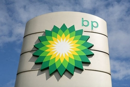 BP in Rosneft privatization talks with Russia