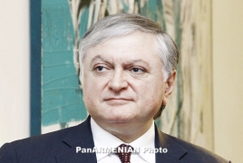 FM Nalbandian to conduct Armenian commission during EaP meeting