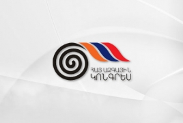 ANC says a possibilities assaulted in Yerevan