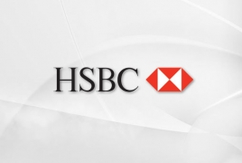 HSBC: China's production activity falls to nine-month low