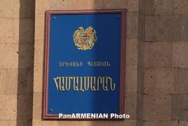 Yerevan State University institutional accreditation in progress