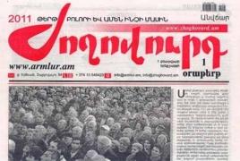 "President Sargsyan ""blacklisted"" Ex-Minister Vardanyan – paper"