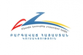Prosperous Armenia emissary ministers, governors renounce posts