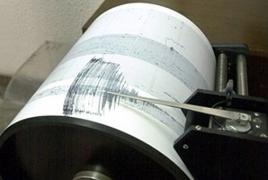 4-magnitude trembler hits Armenia