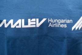 matav hungarian telecommunications company essay The essay on matav hungarian telecommunications company a fully integrated telecommunications company even the culture of the corporation had changed into a.