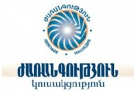 Heritage urges Armenian electorate to behind antithesis during internal elections