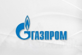 Gazprom might attend in Cyprus shelf tender