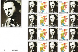 Franz Werfel stamp released by Raoul Wallenberg Foundation