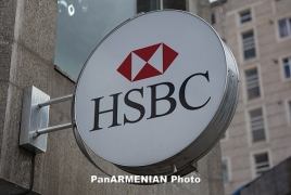 HSBC tops list of many profitable banking code in a world