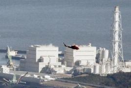 Japan to restart nuke reactors